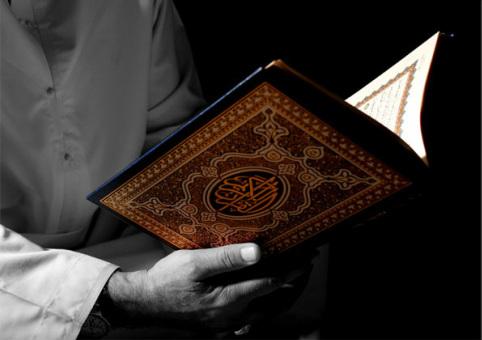 Surah Quraish (Al Quran) Tafseer